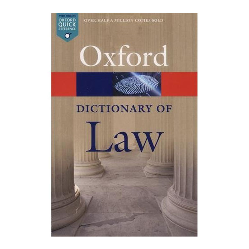 Oxford Dictionary Of Law (SKU 1035762041)